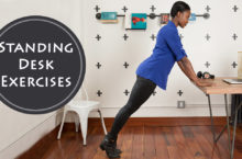 Exercises while Standing at Desk | Standing Desk Vs Exercise Ball